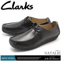CLARKS NATALIE 26109037  ■サイズについて このシューズは足入れが標準的な作...