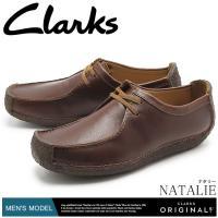 CLARKS NATALIE 26109038  ■サイズについて このシューズは足入れが標準的な作...