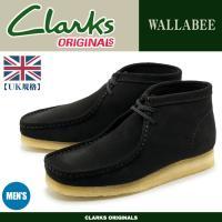 クラークス CLARKS ワラビーブーツ UK規格 (26103669 WALLABEE BOOT)...