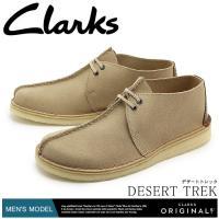 CLARKS DESERT TREK 26122712 ■サイズについて このシューズは足入れが標準...