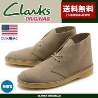 クラークス CLARKS デザートブーツ (CLARKS 31695 DESERT BOOT-COR...
