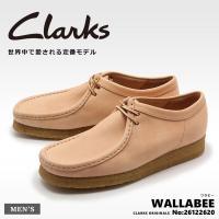 CLARKS WALLABEE 26122620 ■サイズについて このシューズは足入れが標準的な作...
