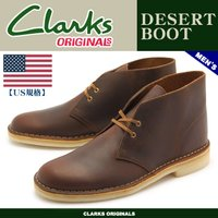 CLARKS DESERT BOOT BEESWAX 26106562 ■サイズについて この靴は甲...