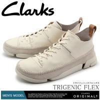 CLARKS  26117915 TRIGENIC FLEX ■サイズについて このシューズは足入れ...