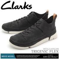 CLARKS TRIGENIC FLEX 26107366 ■サイズについて このシューズは足入れが...