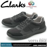 CLARKS VOTTA EDGE 26120316  ■サイズについて このシューズは足入れが標準...