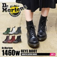 DR.MARTENS 8HOLE BOOTS 1460 W アウトソール:ドクターマーチンソール ▼...