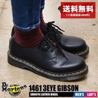 ドクターマーチン DR.MARTENS シューズ 1461 3ホール ギブソン 11838002 メンズ レディース 靴 シューズ