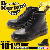 ■ITEM ドクターマーチン(DR.MARTENS)より「101 6ホール ブーツ」です。 ■着用時...