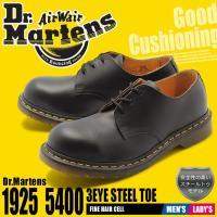 ■ITEM ドクターマーチン(DR.MARTENS)より「1925 5400 3ホール スティール ...