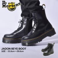 JADON 8EYE BOOT R15265001 ※こちらの商品は1cm刻みの展開になります。※ ...