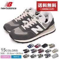 ニューバランス スニーカー メンズ レディース ML574 NEW BALANCE ML574 ブラック 黒 ネイビー 紺 シ..