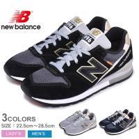 (割引クーポン配布中) ニューバランス スニーカー メンズ レディース CM996 NEW BALANCE CM996BH CM996BF CM996BE 黒 ブラック グレー ネイビー 靴
