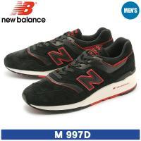 ニューバランス(NEWBALANCE)より、「M997D」(NEW BALANCE M997DEXP...