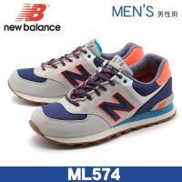 NEW BALANCE ML574 EXC CLASSICS TRADITIONNELS  ■サイズ...