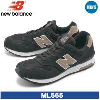 NEW BALANCE CLASSICS TRADITIONNELS ML565SKB 001  ■...