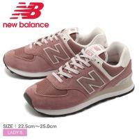 NEW BALANCE ニューバランス スニーカー WL574CRC レディース シューズ 靴