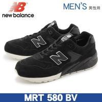 MRT 580 BV  ニューバランス(NEWBALANCE)より、1996年デビューのトレイルラン...