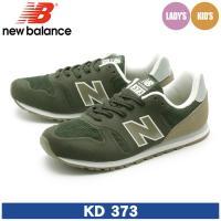 NEW BALANCE ENFANTS 304 ■サイズについて このシューズは足入れが標準的な作り...
