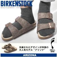 BIRKENSTOCK ARIZONA 10020853 ■サイズについて このサンダルは[細幅タイ...