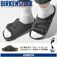 BIRKENSTOCK ZURICH 10024123 ■サイズについて このサンダルは[細幅タイプ...