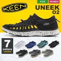 UNEEK O2 1016663 1016660  KEENより機能とファッション性を兼ね備えた ユ...