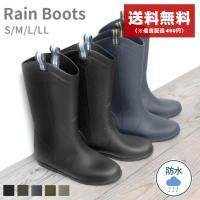 (期間限定価格) レインブーツ インヒール TO-248 レディース 長靴 靴 シューズ 雨靴 トドス TODOS