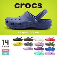 クロックス crocs  サンダル クラシック ケイマン 全25色中10色 メンズ レディース