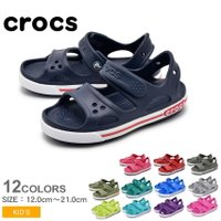 CROCS クロックス クロックバンド 2.0 サンダル CROCBAND II SANDAL 14854 キッズ ジュニア シューズ 靴