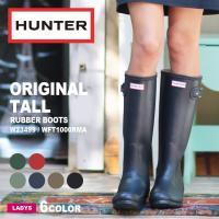 足の形にフィットしたシルエットが作り出すファッション性は街履きブーツにも最適♪ (HUNTER BO...