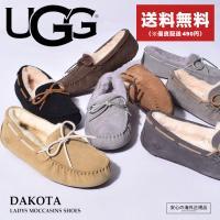 (最安値に挑戦価格) アグ モカシン ダコタ DAKOTA 5612 1106877 UGG レディース 靴 羊毛 シープスキン フラット シューズ