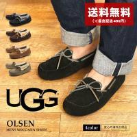 1003390 OLSEN シープスキンの老舗ブランド UGG より、(オルセン)です。アッパーに天...