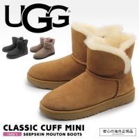 UGG AUSTRALIA CLASSIC CUFF MINI 1016417 ※インナーボアはつま...