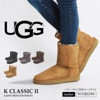 UGG CLASSIC II 1017703K  ※インナーボアはつま先から筒部分全体に敷き詰められ...