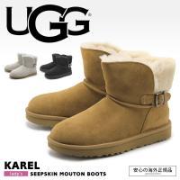 UGG 1019639 KAREL ※インナーボアはつま先から履き口部分全体に使用されております。 ...
