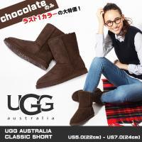 UGG 5825 W CLASSIC SHORT  ■サイズについて  ・US6.0(23cm)を採...