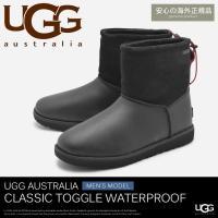 UGG 1017229 CLASSIC TOGGLE WATERPROOF ※インナーボアはつま先か...