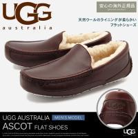 クラシックシリーズから アスコット(UGG AUSTRALIA 1009459 ASCOT)です。モ...
