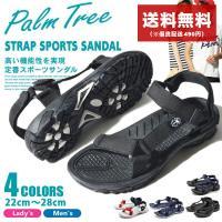 PALM TREE PT-163 ■素材 アッパー:合成繊維 アウトソール:ラバー ■サイズについて...