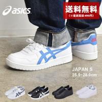アシックス シューズ メンズ ジャパン S ASICS 1191A163 ブラック 黒 ホワイト 白 靴 スニーカー スポーツ おしゃれ カジュアル