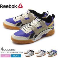 REEBOK リーボック スニーカー ワークアウト プラス ATI 90S メンズ レディース 靴 シューズ