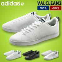 VALCLEAN2 GKM99 JAO26 F99124 F99125 F99251 F99252 ...