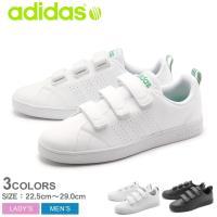 adidas neo より「バルクリーン2」(ADIDAS NEO VALCLEAN2 CMF AW...