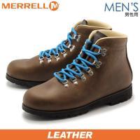 メレルより「レザー」です。 イタリアのブーツ職人の手により、ノルウェージャンウェルト製法で作られたシ...