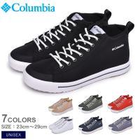 (20%以上OFF) コロンビア スニーカー メンズ レディース ホーソンレイン2 ウォータープルーフ COLUMBIA YU0316 ブラック 黒 靴 シューズ 防水