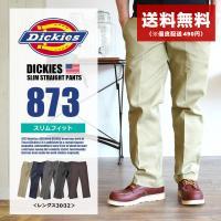 DICKIES 873 SLIM STRAIGHT PANTS  ■サイズについて ・股下 レングス...