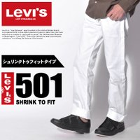 SHRINK TO FIT 00501 2516  ■採寸 [単位(cm)]  股下 32レングス ...