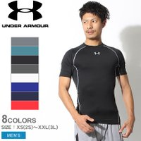 UA ARMOUR SS COMPRESSION INNER 1257468 ■サイズについて 単位...