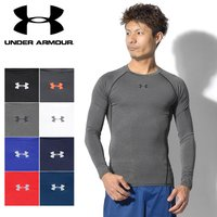 UA ARMOUR COMPRESSION LS INNER 1257471  UNDER ARMO...