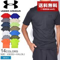 (メール便可) アンダーアーマー 半袖Tシャツ メンズ スポーツスタイル レフトチェスト UNDER ARMOUR 1326799 ブラック 黒 ホワイト 白 グレー
